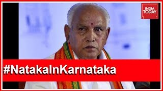 Congress' 3rd Bribe Tape: Yeddyurappa Heard Asking Congress MLA To Join Him