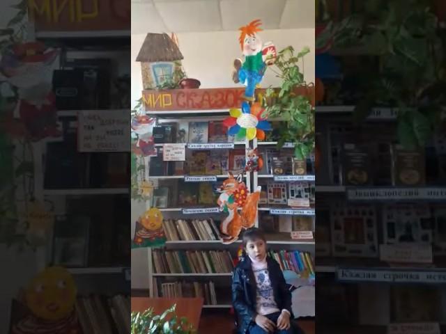 Изображение предпросмотра прочтения – ЯсминаУмханова читает произведение «Руслан и Людмила» А.С.Пушкина