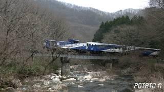 【4K 60P】運行開始! 木次線トロッコ列車奥出雲おろち号