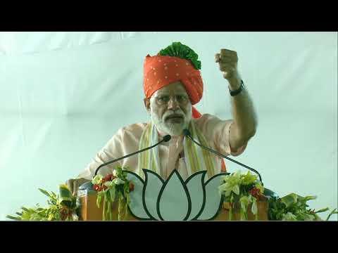 PM Shri Narendra Modi addresses public meeting in Jodhpur, Rajasthan : 22.04.2019