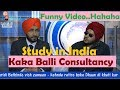 Study In India - Overseas Consultancy- Funny Video- Langda Aam Productions