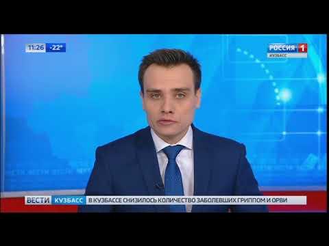 В Ленинске Кузнецком возобновлена работа на шахте имени Тихова