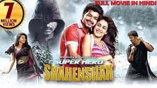 Latest South Indian Full Hindi Dubbed Movie -Super Hero Shehanshah (2018)- Hindi Movies 2018 Full