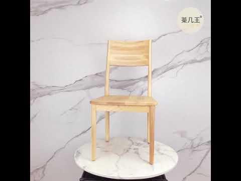 全實木 白臘木 北歐風 基本款 書椅 餐椅 人體工學椅座 屁股凹槽 簡約 現代 手工製作 淺色系