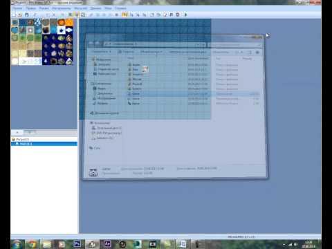 Rpg Maker VX Ace урок 34 - Как изменить разрешение игрового экрана.