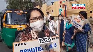 Vadodara: Two Day All India Bank Employees Strike Against Privatisation Of Banks