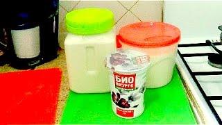 Домашний йогурт легко и просто.