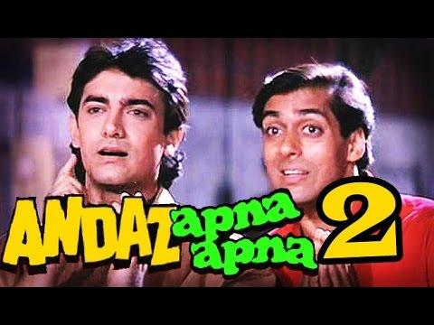 Andaz Apna Apna 2 To Start Soon | Salman Khan, Aamir Khan