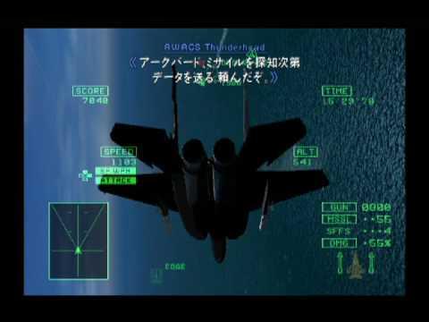 エースコンバット5 投下型爆弾縛り Mission07 FRONT LINE 「サンド島 ...