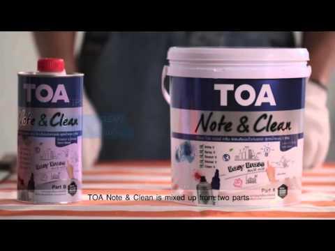 TOA Note & Clean: How-to (วิดีโอสาธิตการใช้งานสีทีโอเอ  โน้ตแอนด์คลีน) TH/EN