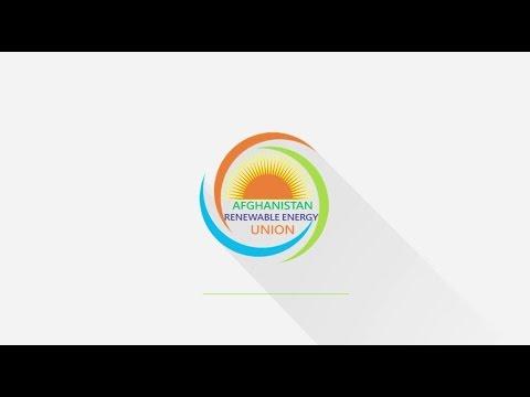 Afghanistan Renewable Energy Union Intro