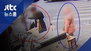 """""""살려달라"""" 작은소리에 기지 발휘…성범죄자 잡은 시민들"""