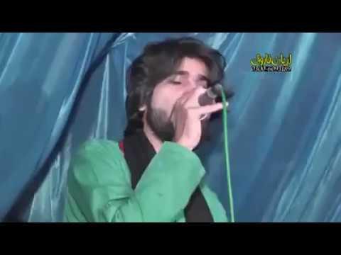 Ya Ali madad Zeshan Rokhri new song tari khel program