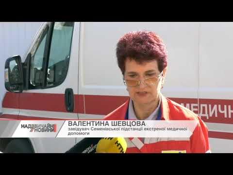 Хата перетворилася на могилу: на Полтавщині під завалами загинув чоловік