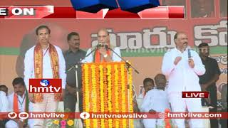 Rajnath Singh Speech | BJP Public Meeting in Wanaparthy | hmtv