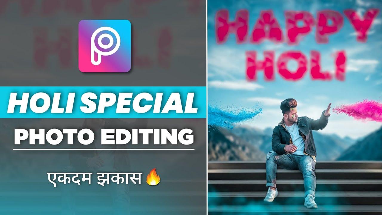 Picsart holi photo editing| holi photo editing 2021 | picsart photo editing | sandhu editz