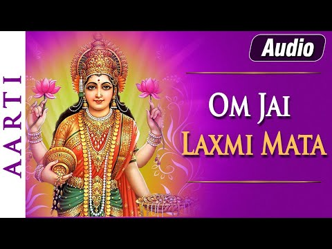 Om Jai Laxmi Mata - Popular Mata Laxmi Aarti in Hindi - लक्ष्मी आरती हिंदी