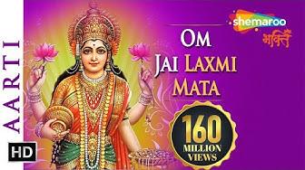 Mata Laxmi Aarti in Hindi | Om Jai Laxmi Mata | लक्ष्मी आरती हिंदी