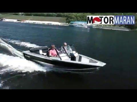 Лодки Салют (самарский завод алюминиевых лодок)