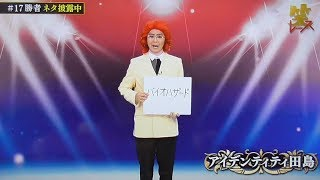 【アイデンティティ】 べぇおはざーど 野沢雅子 ソロのネタ thumbnail