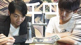 【顕微鏡】千円札に隠された秘密のメッセージを全力で探してみた