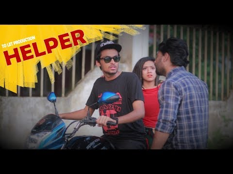 হেল্পার | HELPER | Bangla funny video 2018 | Tamim Khandakar | Murad | TO LET Production