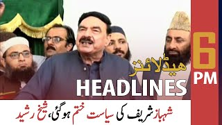 ARY News | Prime Time Headlines | 6 PM | 1 October 2021