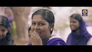 NARANGA MITTAYI  SCHOOL LIFE Malayalam Music Video 2018