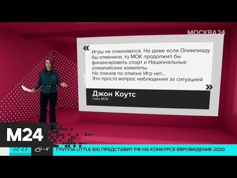 Из-за коронавируса зрителей не пустят на этап Кубка мира по биатлону в Чехии - Москва 24