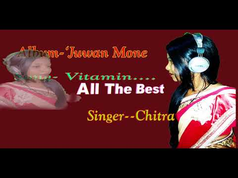 BHUMIJ CULTURE AUDIO SONG\\// VITAMIN.....(FULL MP3 SONG)