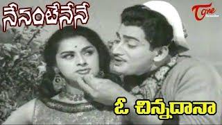 Nenante Nene Songs - O Chinnadaanaa - Krishna - Kanchana