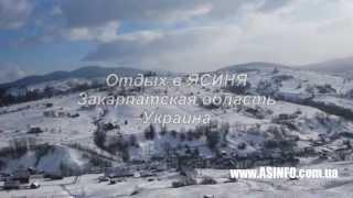 видео Новый год и Рождество в Карпатах