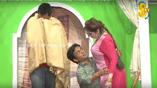 Amjad Rana and Vicky Kodu with Saira Mehar | full Stage Drama Dulha Baap Re Baap | Comedy Clip 2019