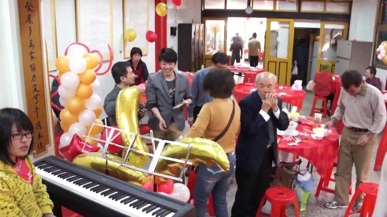 陳怡魁主持:壬辰年軒轅教音樂會:特別收錄 - YouTube
