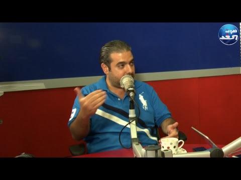 Mr. Patrick Aoun & Mr. Nadim Souaid Live On Sawtelghad Lebanon