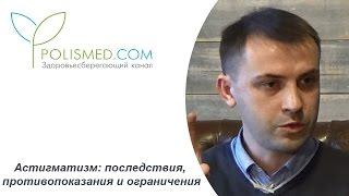 видео Виды ограничений (обременений) прав, подлежащие государственной регистрации