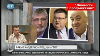 ✅ Епизод 8 - Честно казано с Люба Кулезич по Телевизия Евроком