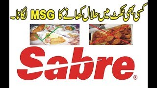How To Enter Muslim Food All Airlines In Sabre || Sabre main Kese b airline Main Muslim Food lgana