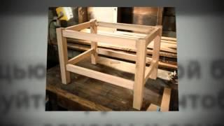 как сделать деревянный стульчик