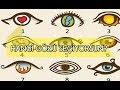 Kişilik testi -7- GÖZ KİŞİLİK TESTİ Seçtiğin Göz Kişiliğini Yansıtacak-