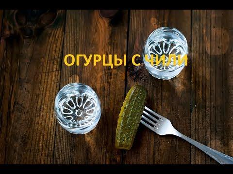 Огурцы на зиму, рецепты с фото на : 417