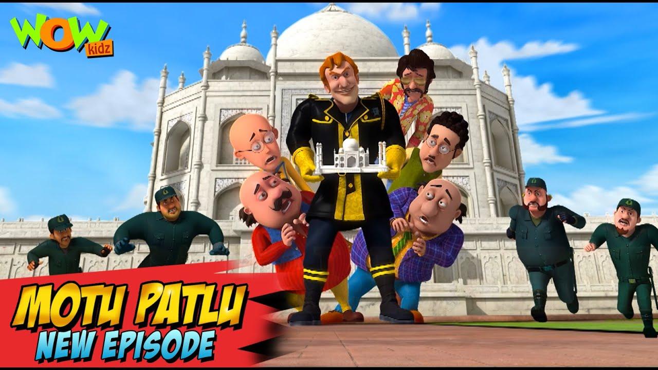 Download Motu Patlu New Episodes 2021 | Tajmahal Ki Chori | Funny Stories | Wow Kidz