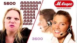 Звонок сумасшедшей в службу поддержки магазина.(ААААААААААААААААААААААААААААААА????, 2012-05-13T04:22:16.000Z)