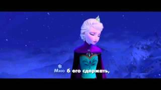 Холодное сердце   караоке версия песни «Отпусти и забудь» online video cutter com