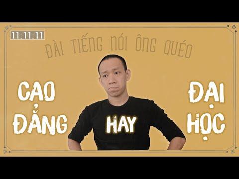 Nên học CAO ĐẲNG hay ĐẠI HỌC? | Nguyễn Hữu Trí | Đài tiếng nói ông Quéo #15