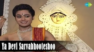 Ya Devi Sarvabhooteshoo | Aadya Sottra | Swagatalakshmi Dasgupta