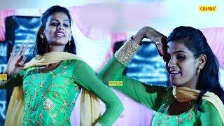 Sushma Chaudhary Latest Haryanvi Dance ||  Teri Niyat Me Khot Lage || Sushma Dance || Chanda Video