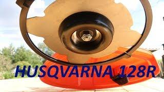 Видео Мотокоса HUSQVARNA 128R. Первый запуск. (автор: Дважды Отец Димитрий)