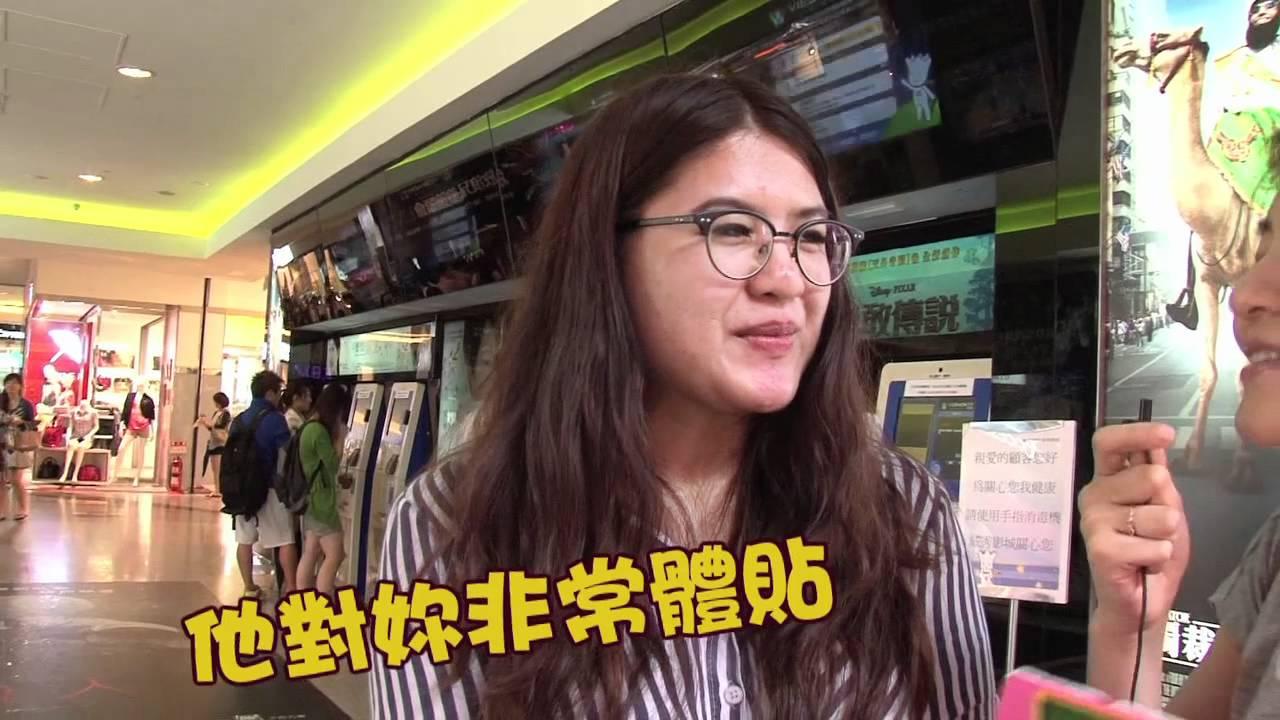 壹電視偶像劇《惡男日記》開鏡記者會活動影片 - YouTube