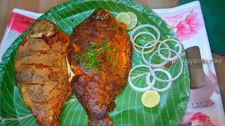 pomfret fry recipe/ pomfret tawa  fish fry /fish recipe/manji fish masala
